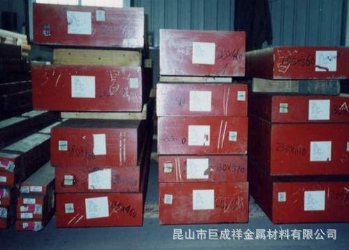 供应进口国产PX88模具钢价格优惠