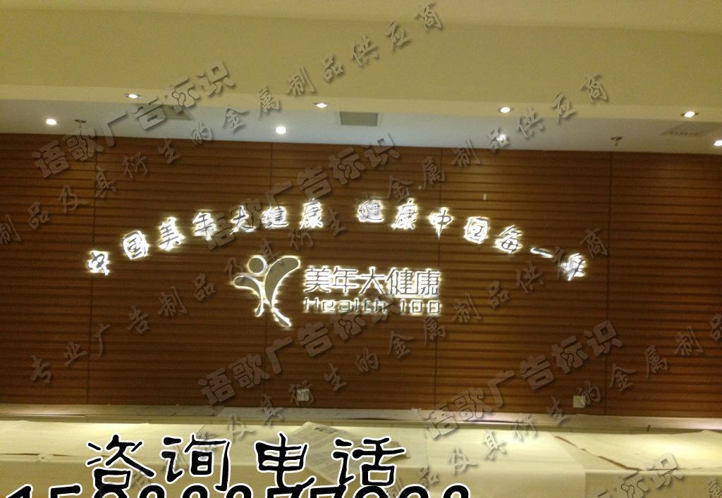 杭州发光字背投发光字背光发光字制作3