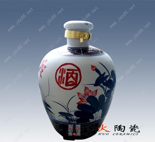 陶瓷酒缸 酒缸定做厂