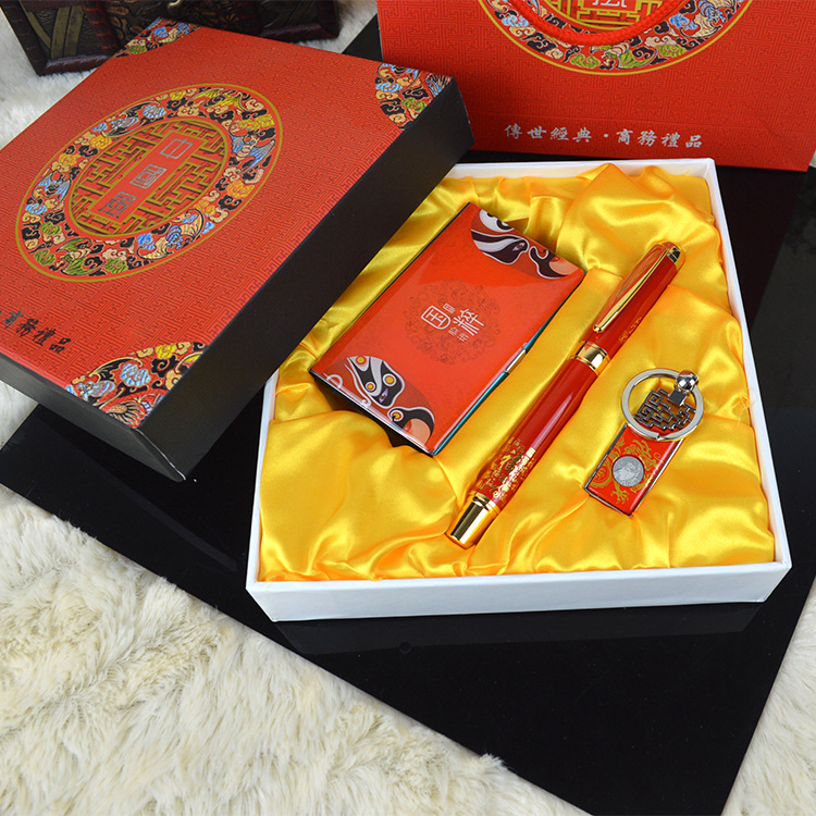 青花瓷创意礼品 青花三件套 高档办公礼品 创意礼品定制
