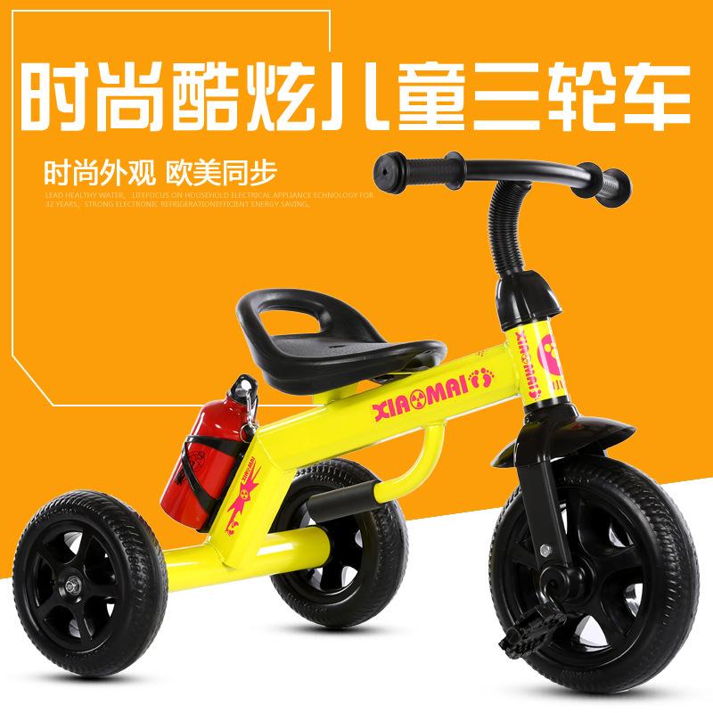 厂家供货新款儿童三轮车简易三轮车3-6岁宝宝单车免充气带水壶1