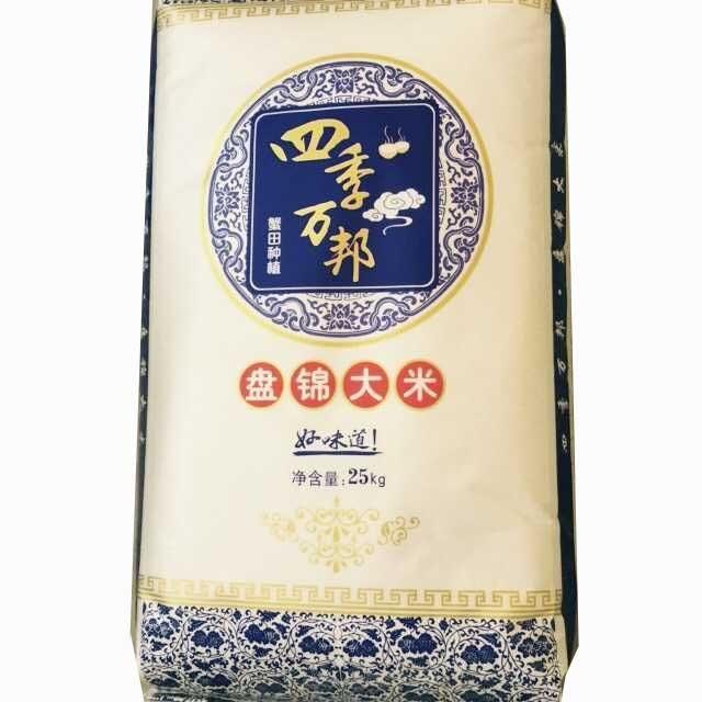辽宁盘锦大米生产
