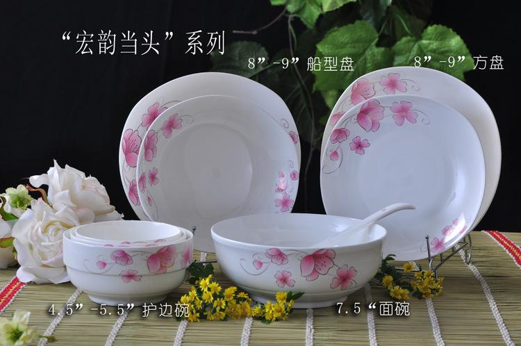 白玉陶瓷 餐具套装 碗碟套装 厂家直销 欢迎到厂考察