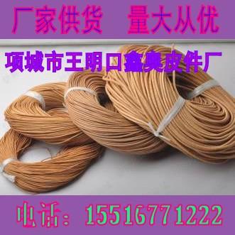 【厂家供应】黑色牛皮绳彩色牛皮绳环保牛皮绳0