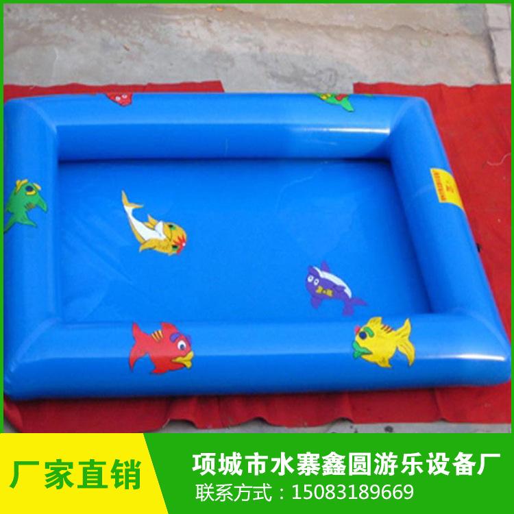 厂家批发儿童沙滩池充气水池二合一组合钓鱼池摸鱼池套餐决明子