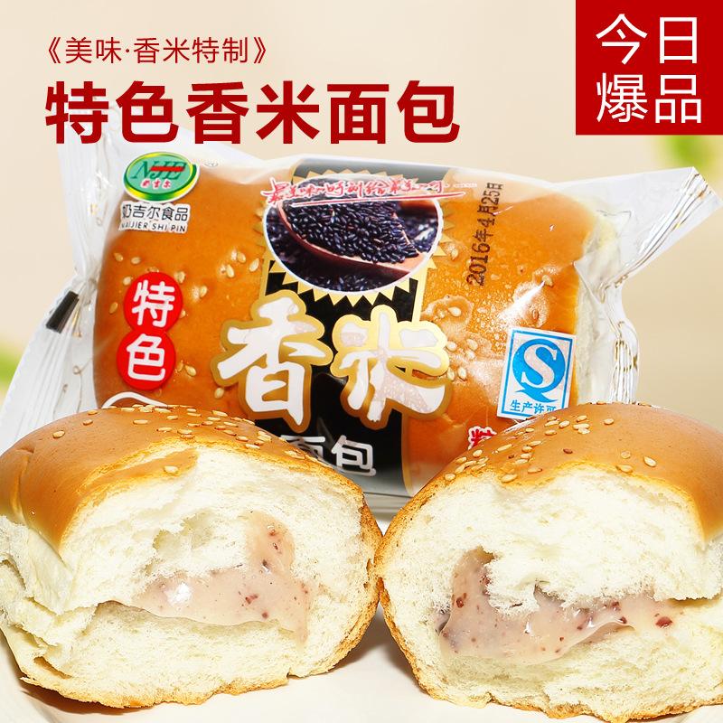 奶酪夹心香米面包3800g休闲零食奶吉尔面包早餐食品面包蒸蛋糕