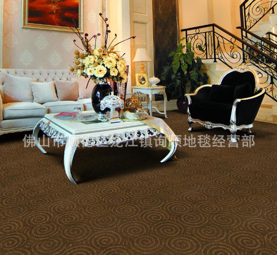 供应新品圈绒丙纶罗纹地毯 酒店\宾馆地毯PQS004系列 ... -慧聪网