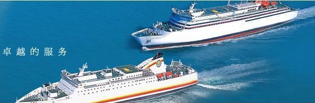 韩国 仁川 2015年12月船期表