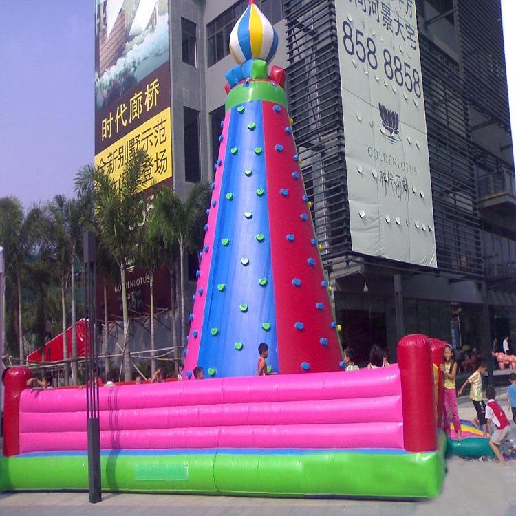 气模玩具厂家直销充气攀岩 充气城堡 充气滑梯 大型水上乐园
