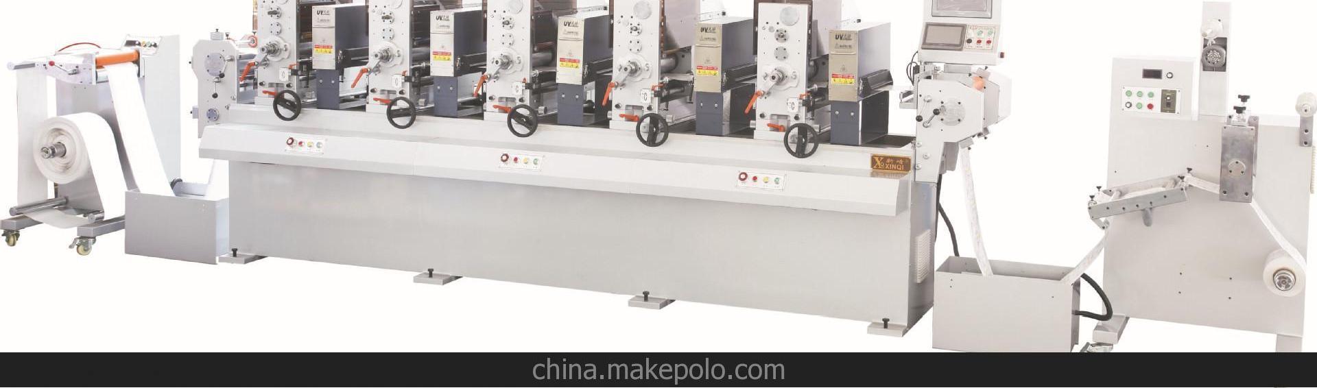 轮转印刷机_xq-ri320机组间竭式标签印刷机 轮转标签印刷机