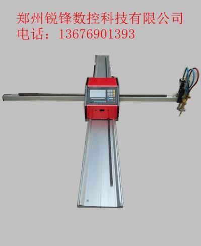产品供应 > 江苏数控等离子切割机厂家  便携式数控切割机 经济型便携