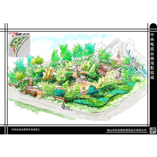 广州温泉度假村景观设计,私人会所景观设计公司