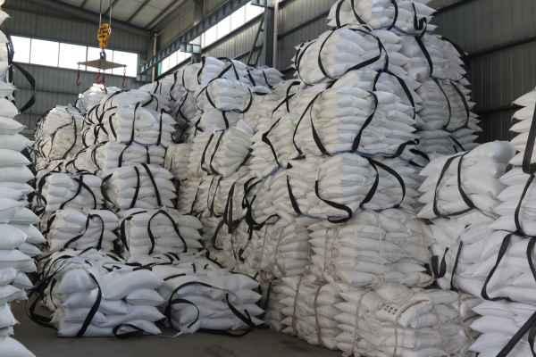 优质农用硫酸镁