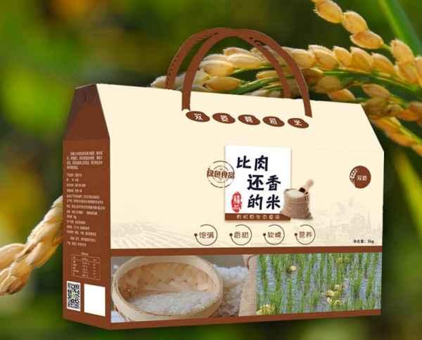 黑龙江稻花香生产厂家