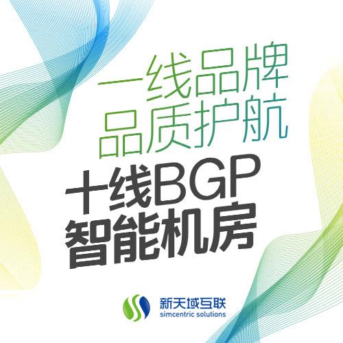 为什么对外贸易企业要用香港服务器?