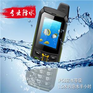 山东安卓三防手机-就找厂家直销优尙丰智能专业制造