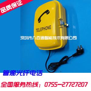 广州光纤环网电话机全球高清话质ip电话机通讯设备