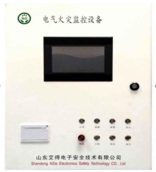 测温式探测器厂家报价/测温式探测器