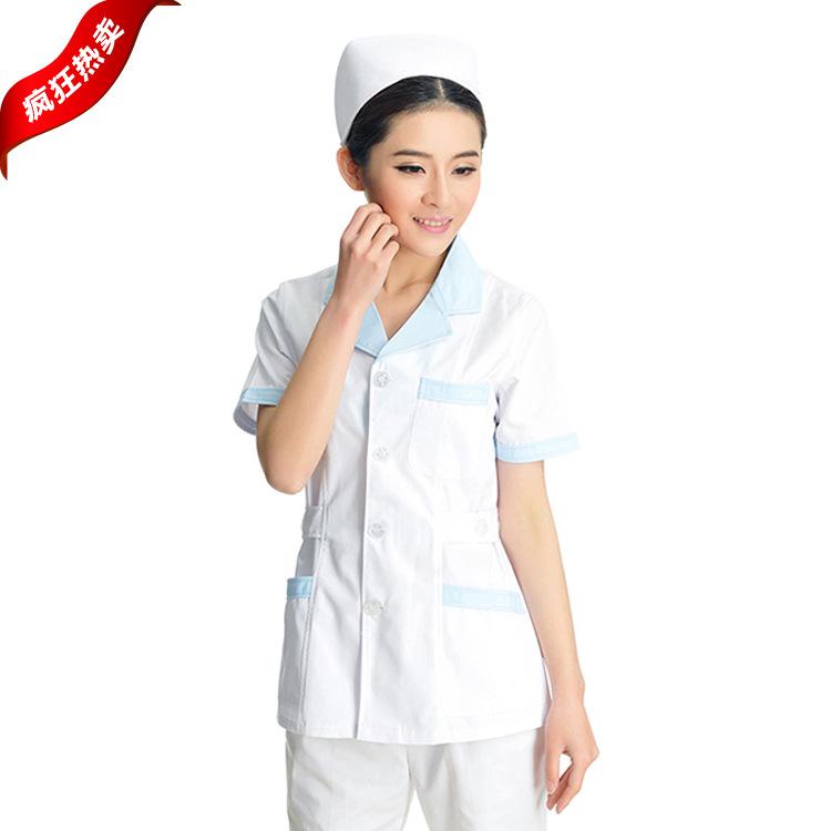 龙鑫 白大衣 分体医生服 护士夏装短袖套装药店工作医师 白大褂