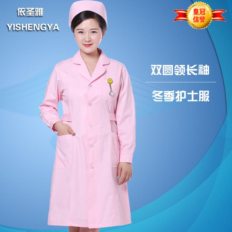 依圣雅护士服双圆领粉色冬装长袖美容服牙科批发零售