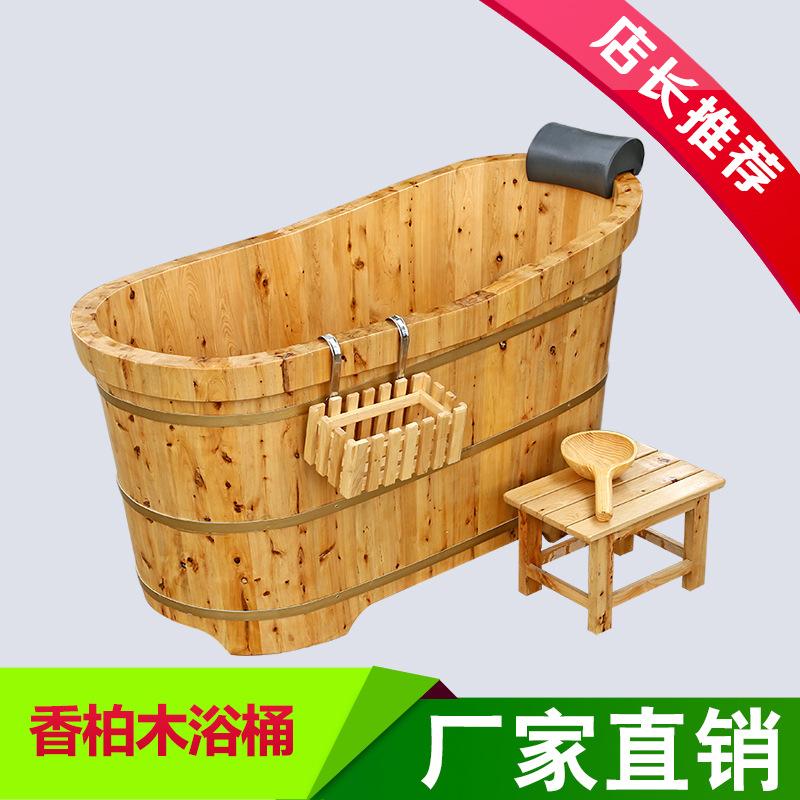 成都定制成人家用桑拿沐浴桶 高级香柏木汗蒸木桶 厂家批发1