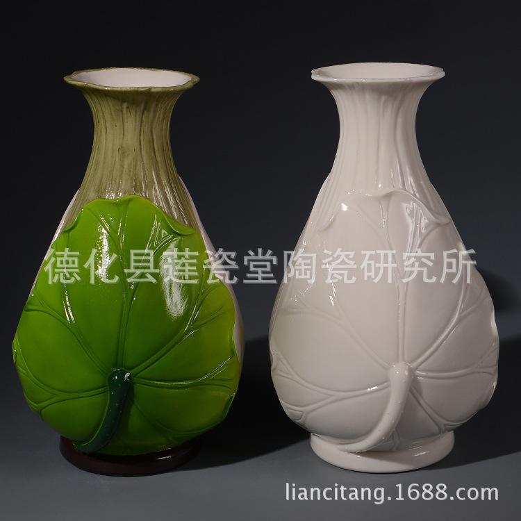 陶瓷净水瓶 8寸莲叶莲花瓶 德化陶瓷手绘净瓶 佛教用具佛堂供品