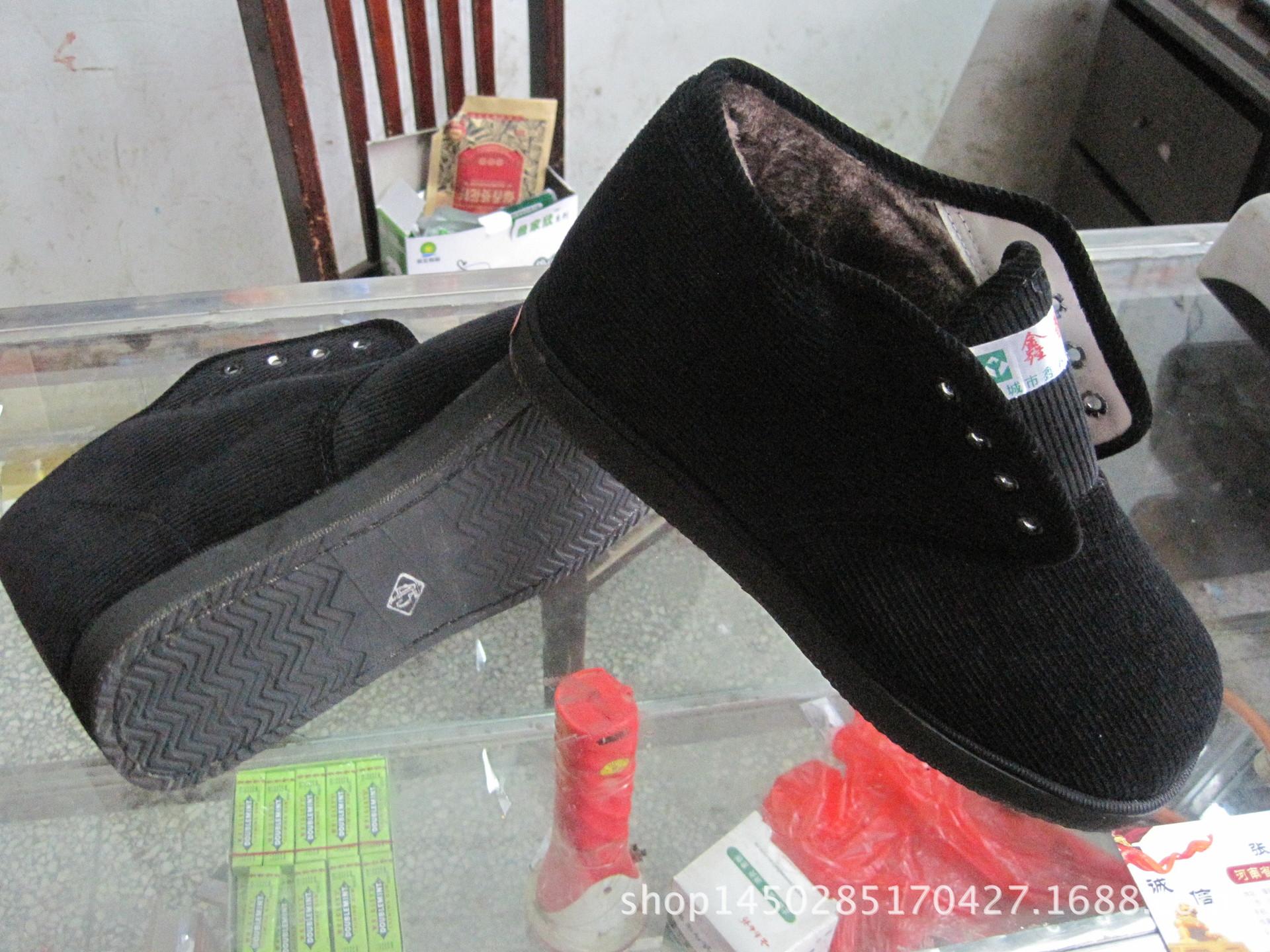 新款保暖鞋二棉鞋 库存鞋