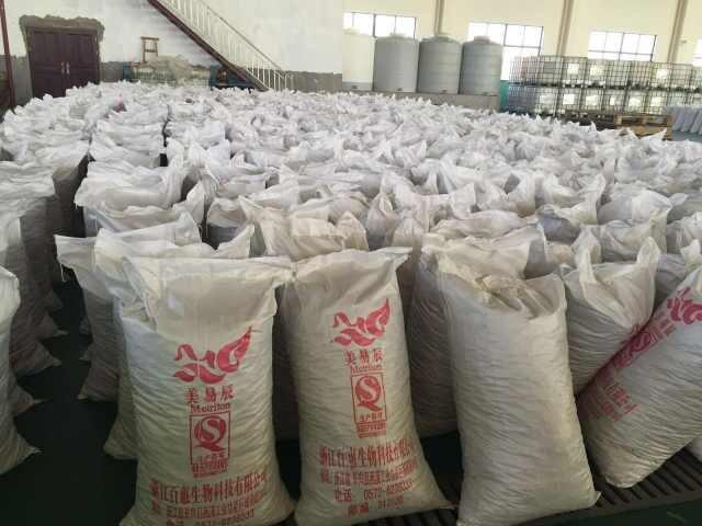 厂家大量批发新货乌梅干 青梅干 乌梅汤  乌梅茶
