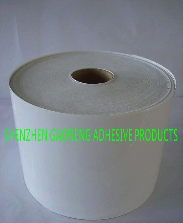 高能专业生产双层格拉辛铜版纸不干胶(其它面材也可)
