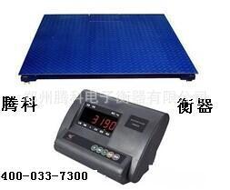 维修郑州小地磅 精修地磅 维修地磅13937128543
