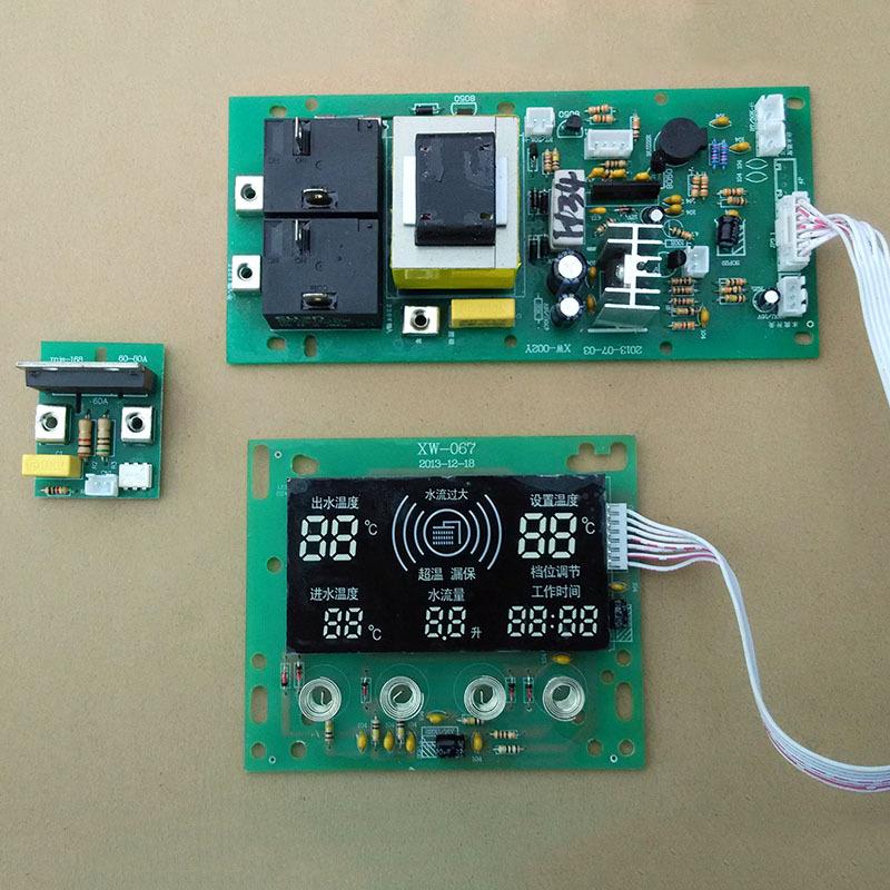 厂家直销 恒温电热水器控制板 各种控制板 电路板特价批发