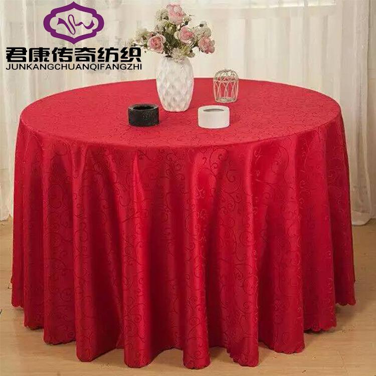 酒店用品酒店桌布纯色提花婚庆饭店餐厅圆桌台布 可定制尺寸颜色