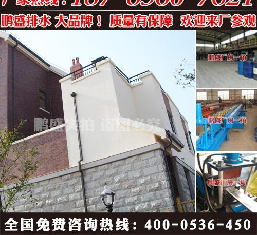 【彩色100圆雨水管价格】价格,厂家,图片-中国网库