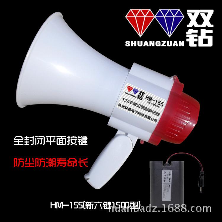 锂电池大功率手持式录音喊话器