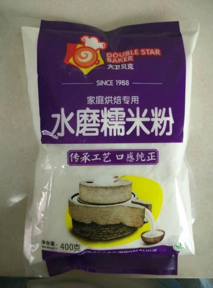 大卫贝克 DoubleStarBaker水磨糯米粉 400gx24袋 箱 冰皮月饼粉