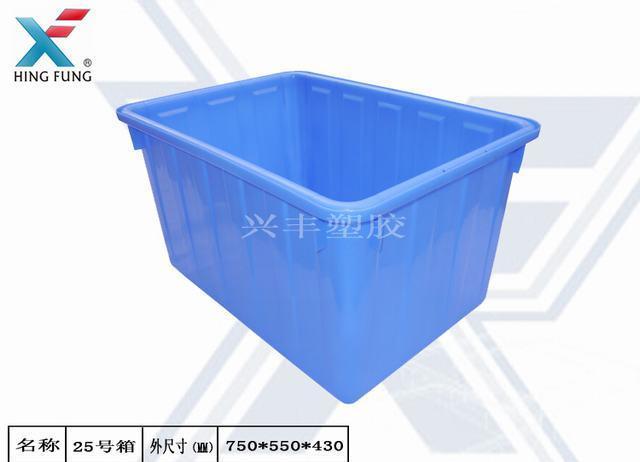 25#塑胶箱 水产专用 泡瓷砖胶筐 海南渔业塑料箱 海口兴丰塑胶