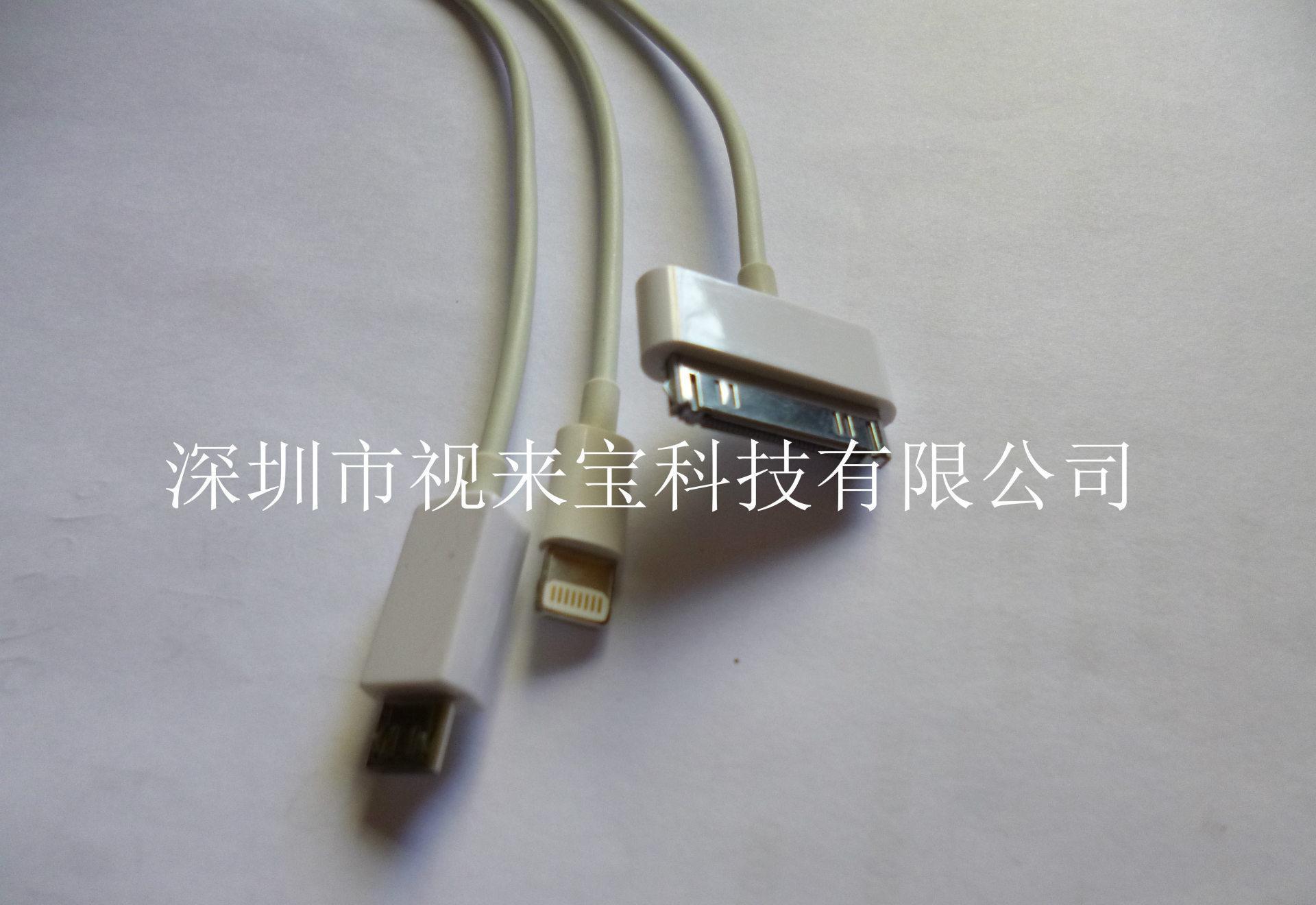 一拖三数据线 三合一数据线 usb数据线 充电线 数据线厂家批发