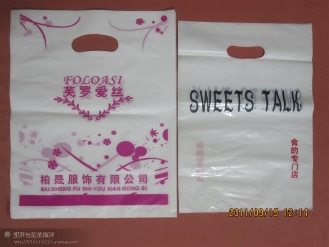 火热畅销的宁夏塑料袋产品信息    ——甘肃塑料袋出售