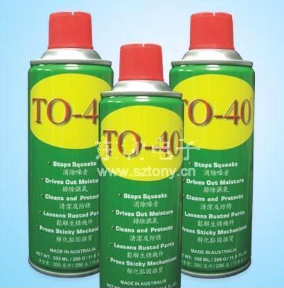 产品供应环保型金属除锈剂to30用法使用前请轻轻摇动瓶体.