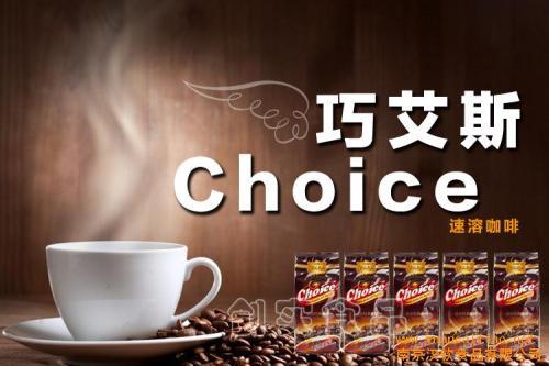 安塞咖啡粉批发价格——划算的咖啡粉上哪买
