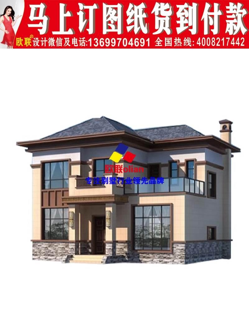 别墅6万元一层小房屋图农村设计图R33惠州室内设计多少钱一平方图片