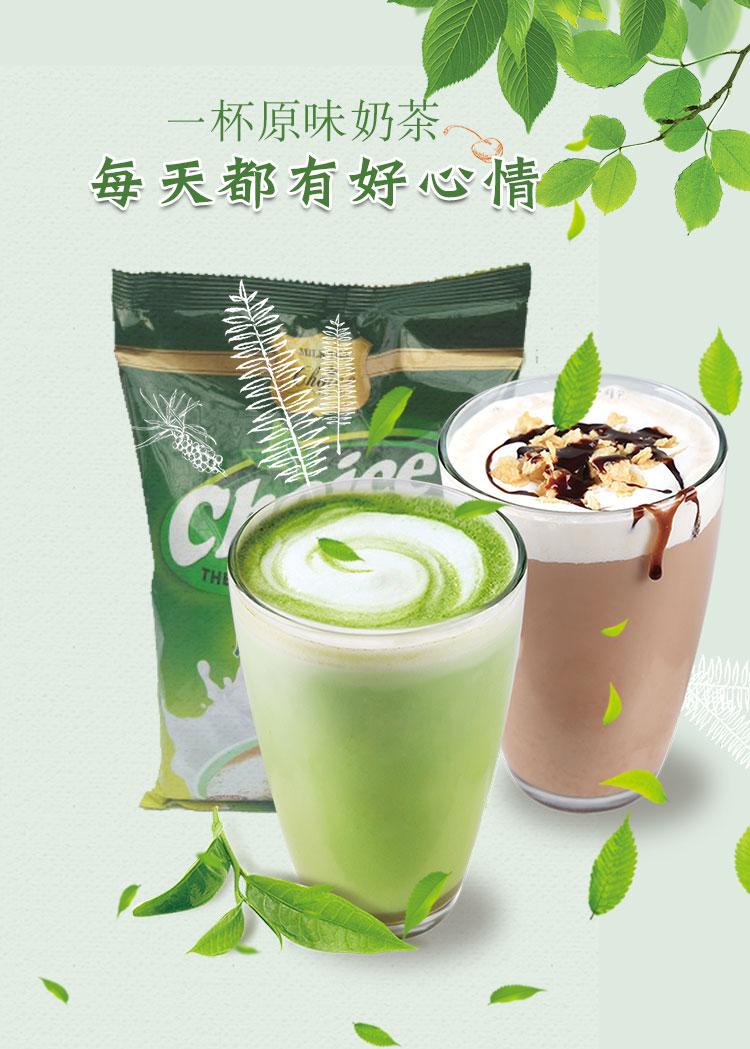 銷量好的奶茶原料報價_奶茶原料廠家