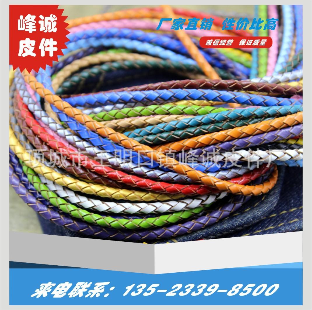 厂家热销环保彩色真皮牛皮绳 4.0MM圆皮绳牛皮编织绳