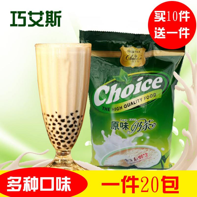 麟游奶茶原料供货厂家-西安物美价廉的奶茶原料批售