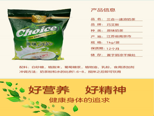 黄龙奶茶原料加盟——划算的奶茶原料上哪买