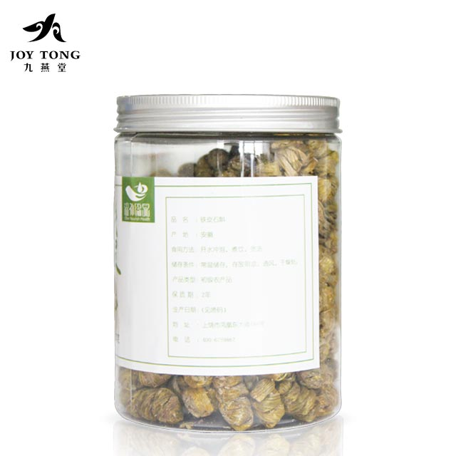 知名的铁皮石斛品牌 南京优质铁皮石斛