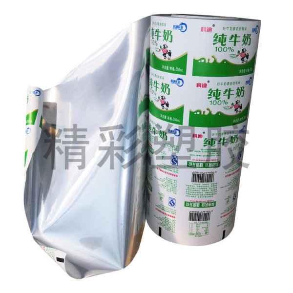 高阻隔奶膜价格