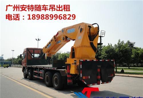 广州配电柜搬运_安特起重吊装_大件设备搬运公司