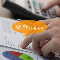 浦东新区注销公司哪家好如何判断?