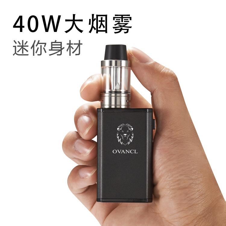 新款全功率调压盒子电子烟套装40W输出大烟雾蒸汽烟傲梵厂家批发